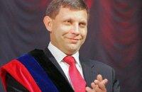 Геращенко не исключает инсценировки убийства Захарченко