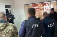 ДБР провело обшуки в Нацполіції Вінницької області у справі про розкрадання службового бензину