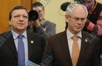 Баррозу и ван Ромпей требуют решить вопрос Тимошенко