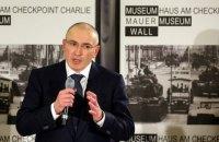 Ходорковский и Чичваркин заявили о намерении добиться ухода Путина
