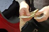 В Донецкой области главный госисполнитель попался на взятке в 20 тыс. гривен