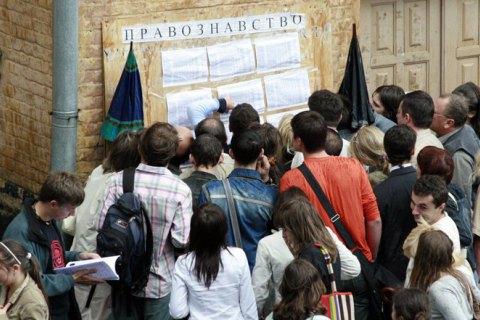 Минобразования открыло образовательные центры для абитуриентов из Донбасса и Крыма