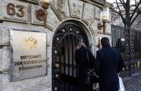 МЗС Німеччини викликало російського посла для роз'яснень