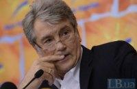 """""""Догадливый"""" Ющенко понял, что у ПР нет большинства в Раде"""
