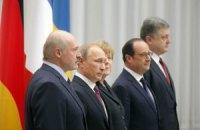 Эксперты обсудят, к чему приведут минские договоренности