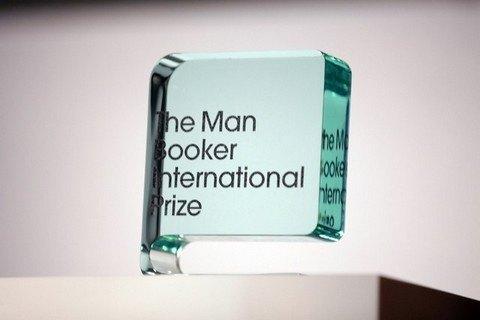Международная Букеровская премия объявила шорт-лист