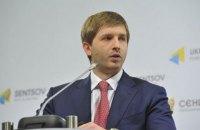 Главу НКРЭКУ Вовка уволили с должности