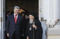Порошенко спростував російські заяви про підкуп Україною Варфоломія