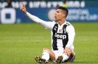 """Роналду в перепалке с игроком """"Ромы"""" нелицеприятно высмеял того за его малый рост"""