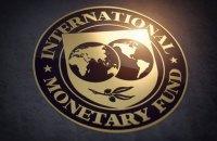 """У МВФ заявили, що Україна веде податкову політику """"на два фронти"""""""