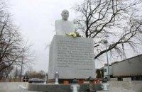 В Люблине установили памятник украинскому священнику Емельяну Ковчу