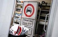 Єврокомісія оштрафувала BMW, Volkswagen, Audi і Porsche на €875 млн за картельну змову