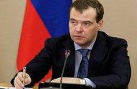 Медведєв запропонував подумати про єдину валюту Євразійського союзу