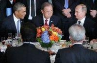 Пан Ги Мун надеется, что Россия и США смогут договориться