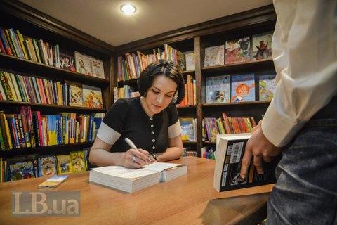 """На """"Книжковому Арсеналі"""" відбудеться автограф-сесія Соні Кошкіної"""