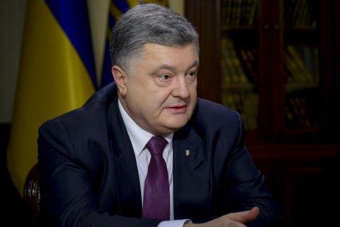 Порошенко анонсував зміни до Конституції щодо Криму