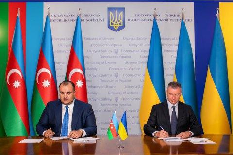 В Азербайджане открыли первое почетное консульство Украины