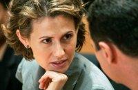 Поліція Лондона відкрила справу щодо дружини Асада через причетність до військових злочинів у Сирії