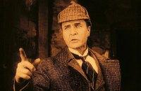"""В Одессе покажут фильм """"Шерлок Холмс"""" 1916 года"""