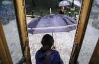 У четвер в Україні буде до +9, у більшості областей дощі
