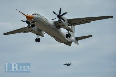Украина предложила Саудовской Аравии создать самолет спецназначения на основе Ан-132
