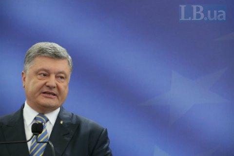 Порошенко приветствовал решение саммита НАТО по Украине