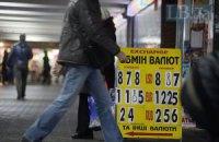 Банкіри схвалили валютні обмеження Нацбанку