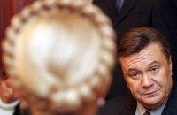 Тимошенко спростовує свою зустріч з Януковичем