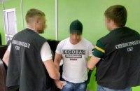 В Одессе задержали наркоторговца из списка Интерпола