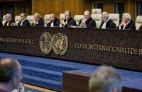 Росія оскаржила два рішення гаазького суду за українськими позовами