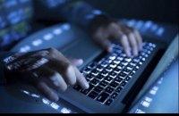 Киберполиция уличила группу злоумышленников в присвоении почти 1,5 миллиона гривен банка