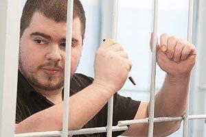 Прокуратура обжаловала приговор сыну прокурора, сбившему насмерть трех женщин