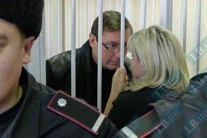 Жена Луценко носит ему в суд но-шпу