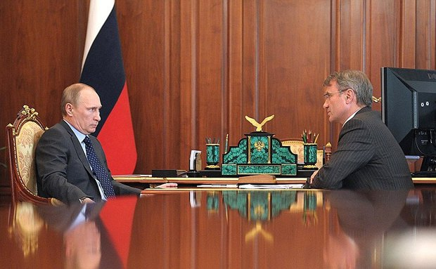Путин и Греф