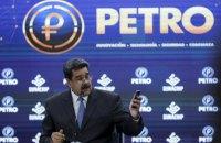 Венесуэла: великое надувательство Petro