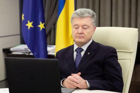 Порошенко призывает созвать внеочередное заседание Рады из-за ковида