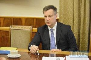 СБУ вимагає трибуналу для Януковича