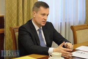 Наливайченко рассказал, как при Януковиче фабриковали компромат