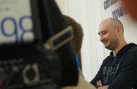 Порошенко поручил предоставить Бабченко круглосуточную охрану