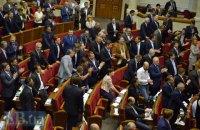 Рада позбавила мандатів нардепів Гарбуза і Гордєєва