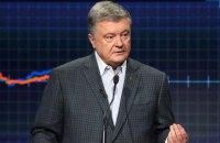 Порошенко назвав добровільну екстрадицію Крючкова передвиборною технологією