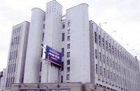 Коллектив Довженко-Центра заявил об угрозе разрушения институции
