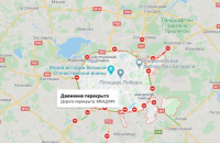 В Беларуси в ночь после выборов прошли массовые акции и столкновения с силовиками (обновлено)