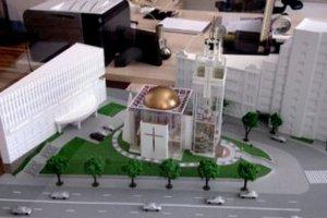 У Києві побудують скляну церкву у стилі хай-тек
