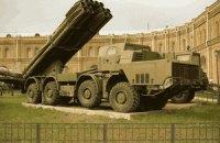 Украина открестилась от поставок оружия Армении