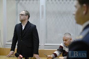 Суд продлил действие меры пресечения в отношении Власенко