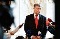 Порошенко звернувся до світової спільноти у зв'язку з голодуванням Сенцова