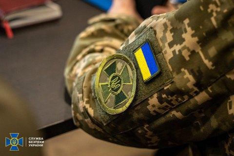 """Ексдиректору підприємства """"Укроборонпрому"""" в Харкові повідомили про підозру"""