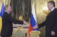 Путин принял Януковича в Кремле