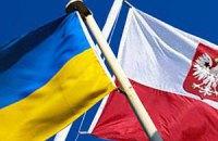 Із зони АТО на прохання Польщі евакуюють 205 поляків
